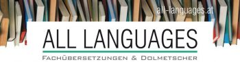 All Languages Logo